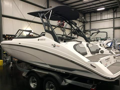 2017 Yamaha 212 Limited S in South Windsor, Connecticut