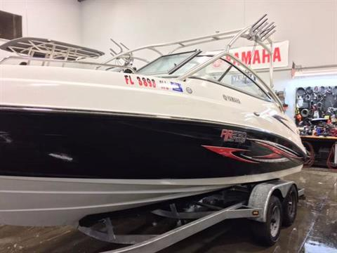 2007 Yamaha AR230 in South Windsor, Connecticut