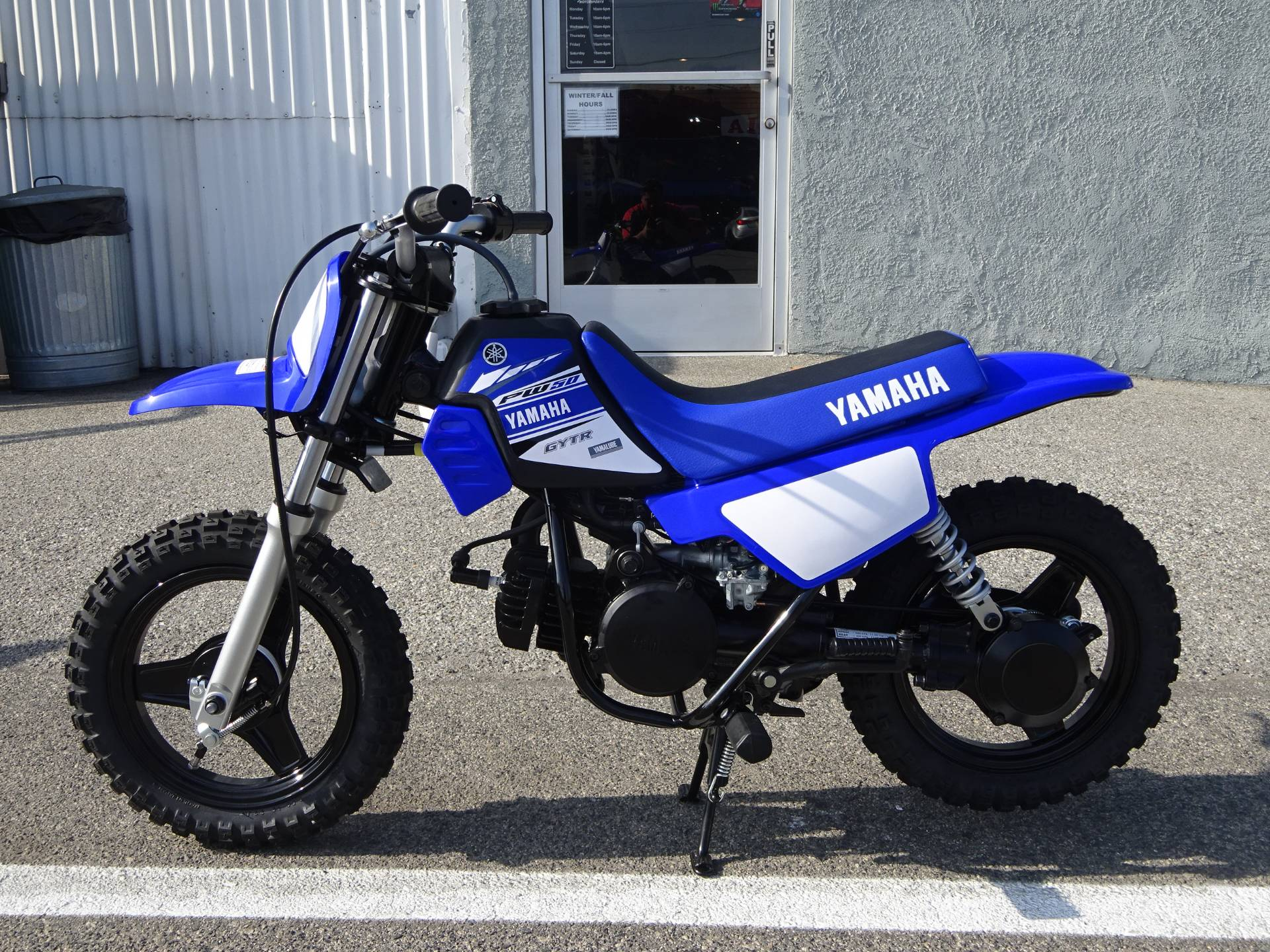 New 2017 yamaha pw50 motorcycles in harbor city ca for Pacific yamaha motorsports
