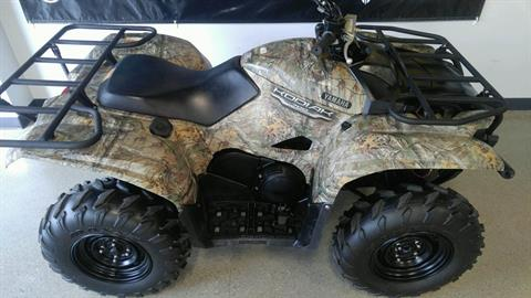 2016 Yamaha Kodiak™ 700 in Brighton, Michigan