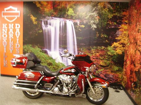 2006 Harley-Davidson Ultra Classic® Electra Glide® in Knoxville, Tennessee
