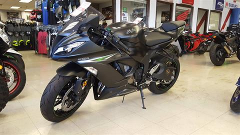 2016 Kawasaki Ninja® ZX™-6R ABS in Phoenix, Arizona