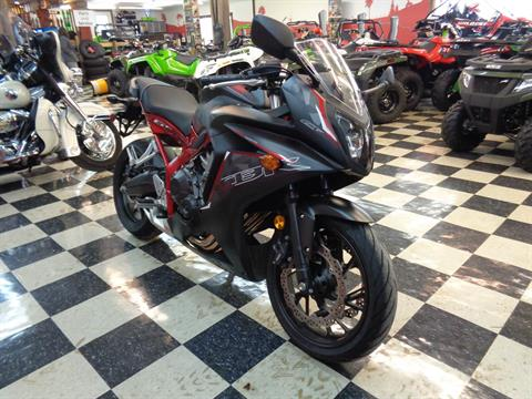 2016 Honda CBR®650F in Georgetown, Kentucky