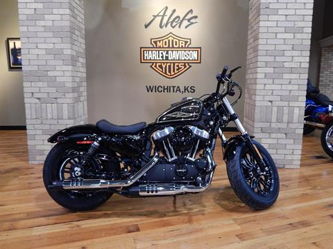 2017 Harley-Davidson Forty-Eight in Wichita, Kansas