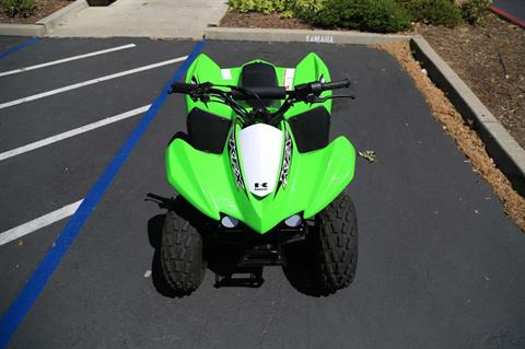 2016 Kawasaki KFX®90 in Roseville, California