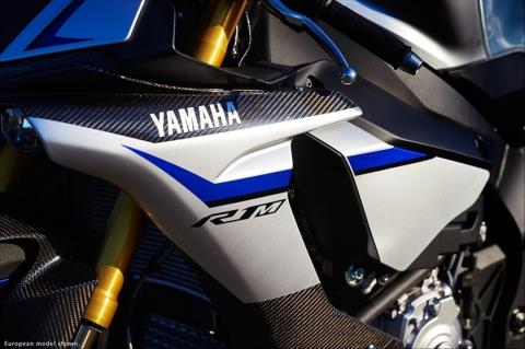 2015 Yamaha YZF-R1M in Johnson Creek, Wisconsin