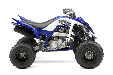 2016 Yamaha Raptor® 700R in Johnson Creek, Wisconsin