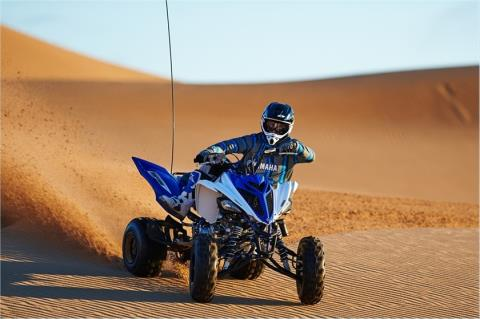 2016 Yamaha Raptor 700R in Johnson Creek, Wisconsin