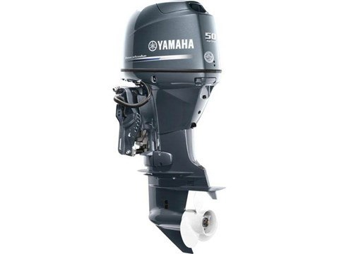 2016 Yamaha T50LB in South Windsor, Connecticut